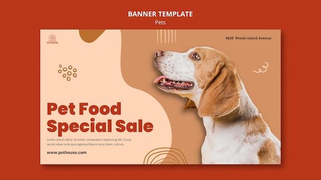 Шаблон горизонтального баннера для домашних животных с милой собакой