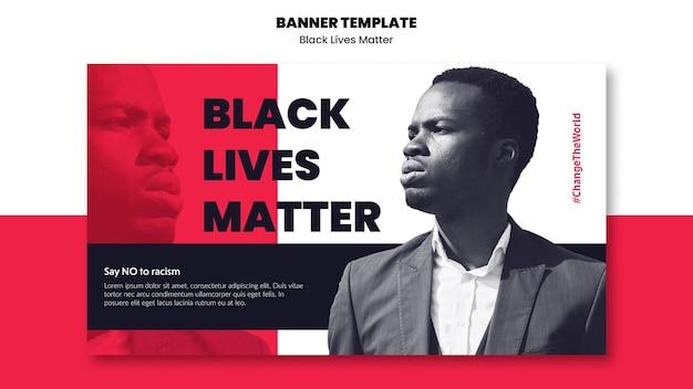 人種差別や暴力の水平方向のバナーテンプレート