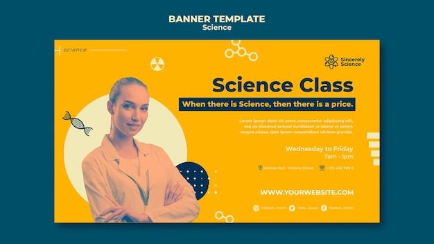 Шаблон горизонтального баннера для научного класса Premium Psd
