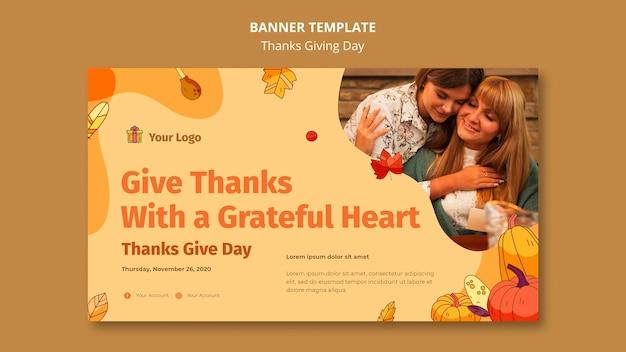 Шаблон горизонтального баннера для празднования благодарения