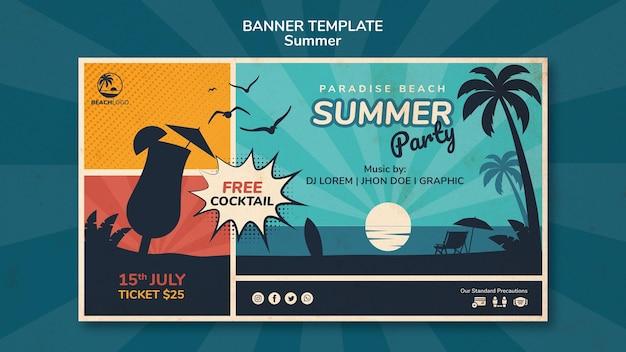 Шаблон горизонтального баннера для тропической пляжной вечеринки
