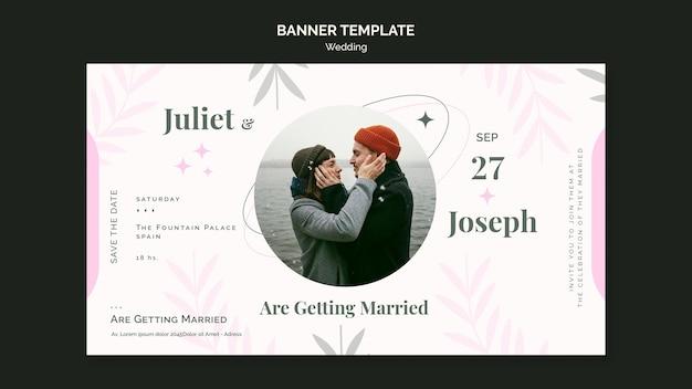 결혼식을위한 가로 배너 서식 파일