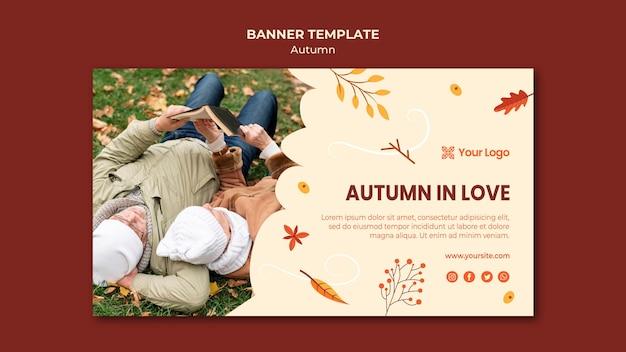 秋の季節を迎えるための水平バナーテンプレート