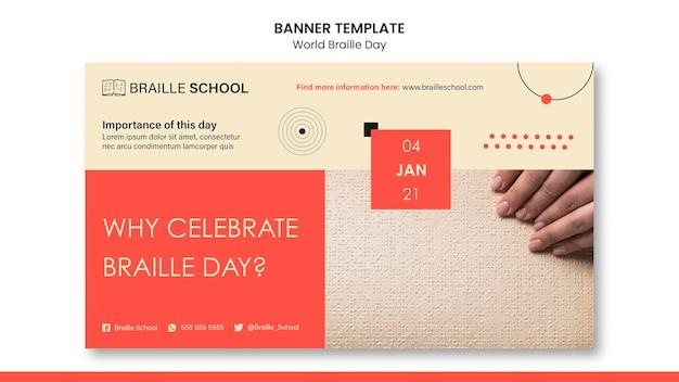 Шаблон горизонтального баннера для всемирного дня брайля