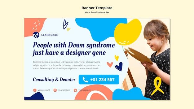 세계 다운 증후군의 날을위한 가로 배너 템플릿