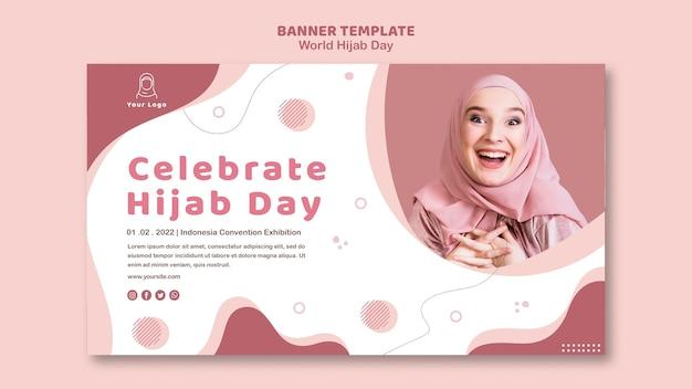 Шаблон горизонтального баннера для празднования всемирного дня хиджаба