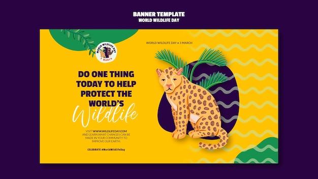 世界野生生物の日のお祝いのための水平バナーテンプレート