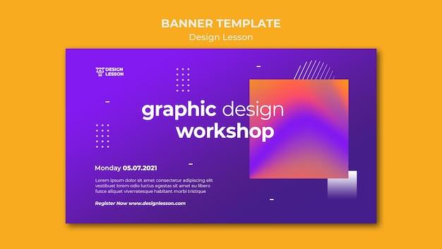 Modello di banner orizzontale per lezioni di progettazione grafica