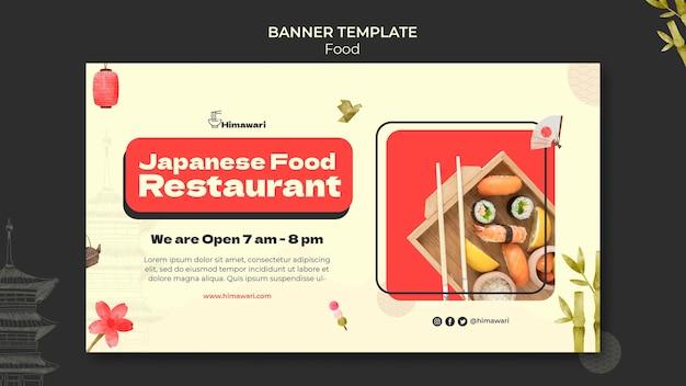 Horizontal banner template for japanese food restaurant
