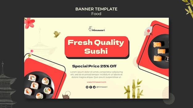 Modello di banner orizzontale per ristorante di cucina giapponese