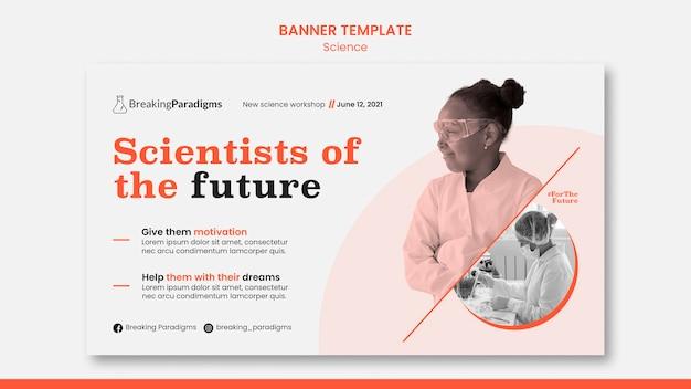 Modello di banner orizzontale per la conferenza dei nuovi scienziati