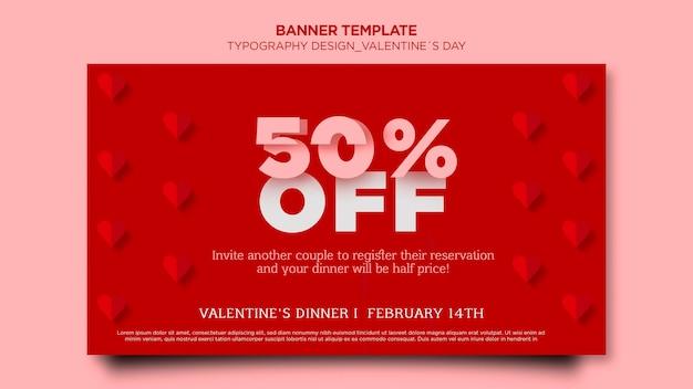 Modello di banner orizzontale per san valentino con cuori