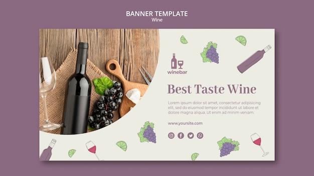 Modello di banner orizzontale per degustazione di vini