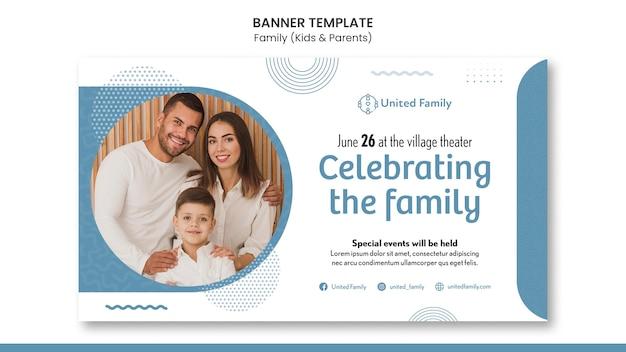 Шаблон горизонтального баннера с семьей и детьми