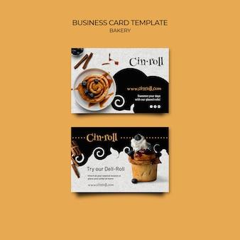 Горизонтальный шаблон визитки для пекарни
