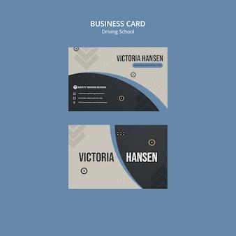 Шаблон горизонтальной визитки для автошколы