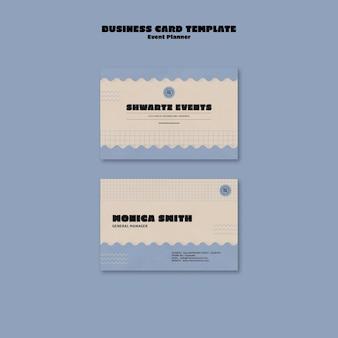Шаблон горизонтальной визитки для планировщика мероприятий