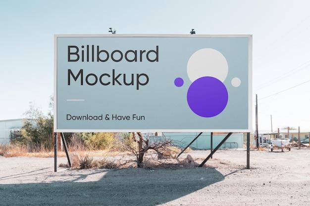 Горизонтальный макет наружного рекламного щита