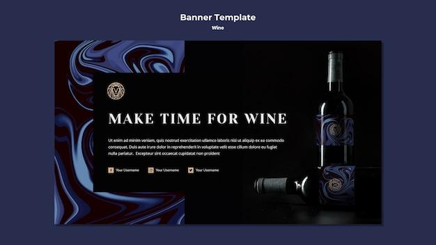 Modello orizzontale per banner business vino