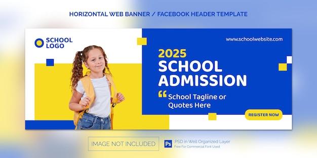 학교 입학 촉진을위한 수평 웹 배너 또는 페이스 북 헤더 템플릿