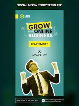 Шаблон горизонтального веб-баннера для бизнес-рекламы в интернете