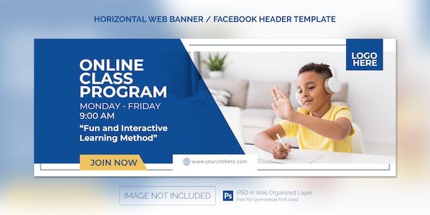 Шаблон горизонтального веб-баннера для продвижения программы онлайн-занятий