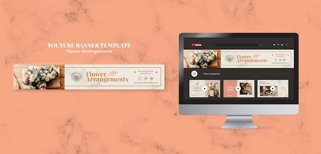 Banner orizzontale di youtube per negozio di composizioni floreali