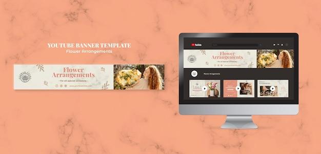 Горизонтальный баннер youtube для магазина цветочных композиций