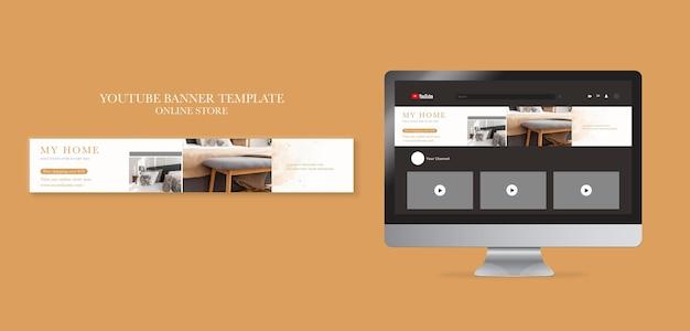 家の家具のオンラインショップのための水平方向のyoutubeバナー