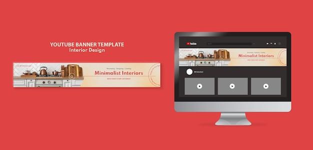 Modello di banner orizzontale di youtube per l'interior design
