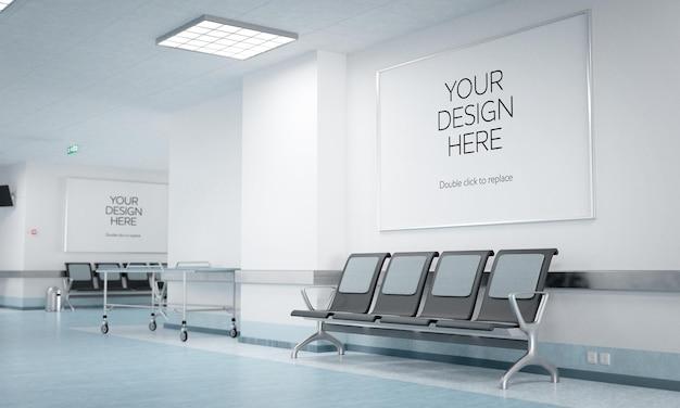 病院廊下ポスターモックアップレンダリング