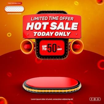 뜨거운 판매 배너 개념 3d 렌더링