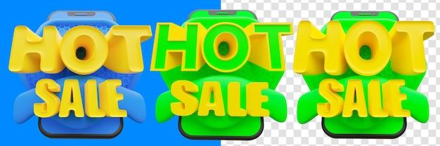 뜨거운 판매 제안 거래 레이블 템플릿 프리미엄 PSD 파일