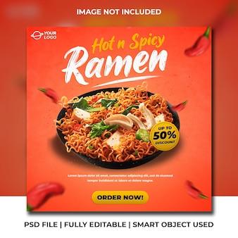 Hot spicy ramen noodle social media instagram post banner template