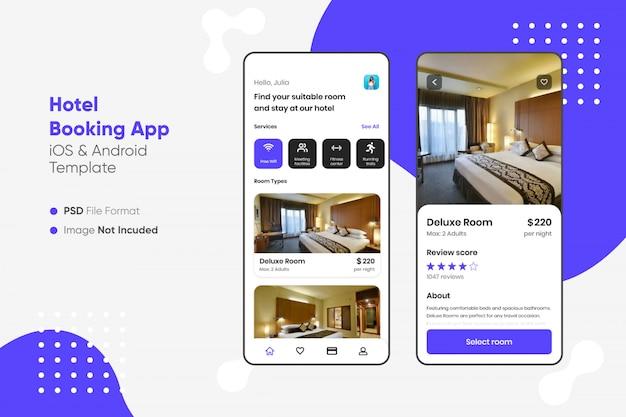 호텔 예약 앱 ui
