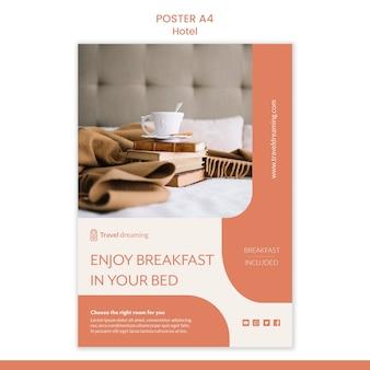 Отель шаблон плаката тема