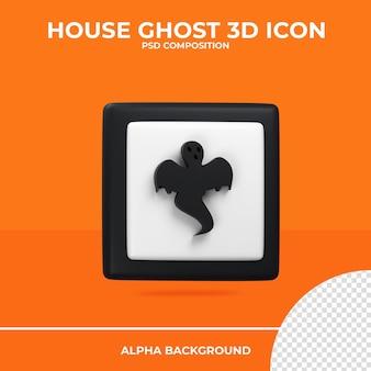 Дом призрак 3d рендеринг значок хэллоуин premium psd