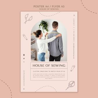 Modello di poster di casa di cucito