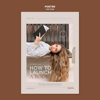 Как запустить шаблон книжного плаката