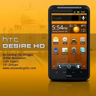 Htc desire hd psd