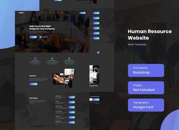 ダークモードでの人事および就職活動のwebサイトテンプレート