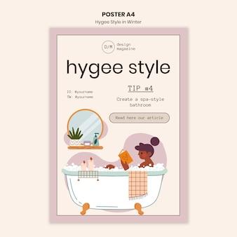 Hyggeスパスタイルのバスルームポスターテンプレート