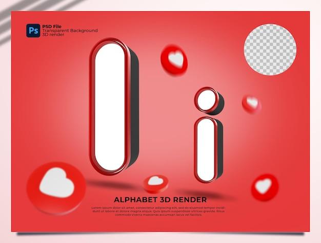 I 알파벳 3d 렌더링 요소와 붉은 색