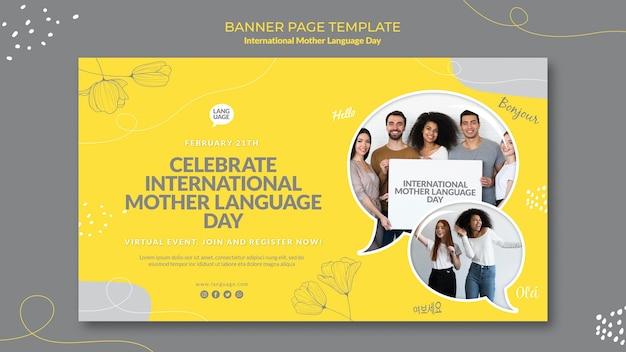 I en nternational mother language day banner