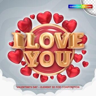 I love you valentine's day illustration in 3d rendering