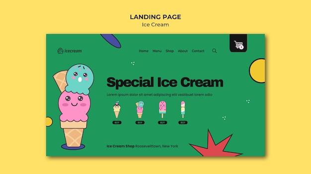 Целевая страница мороженого
