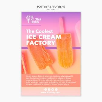 Шаблон постера мороженого