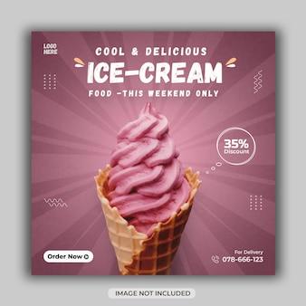 Рекламный пост в социальных сетях для летней распродажи мороженого или дизайн шаблона историй в instagram