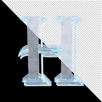 투명한 배경에 있는 아랍어 컬렉션의 얼음 편지. 3차원, 편지, h