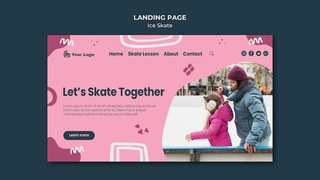 Тема целевой страницы катания на коньках